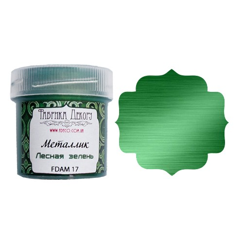 Metallic paint. Collor Forest Green
