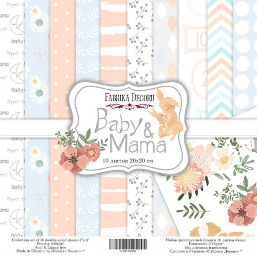 "DOUBLE-SIDED SCRAPBOOKING PAPER SET ""BABY&MAMA"""