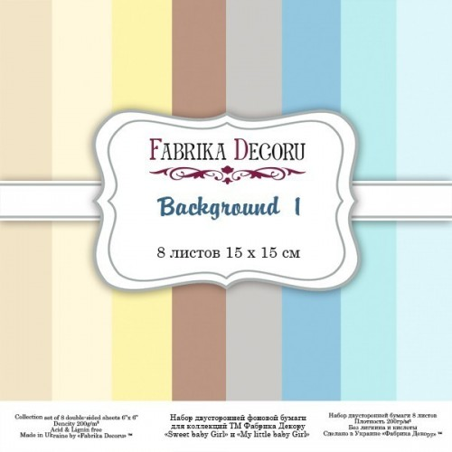"Double-sided scrapbooking paper set ""Backgrounds 1"", 8 sheets, 6""x 6"